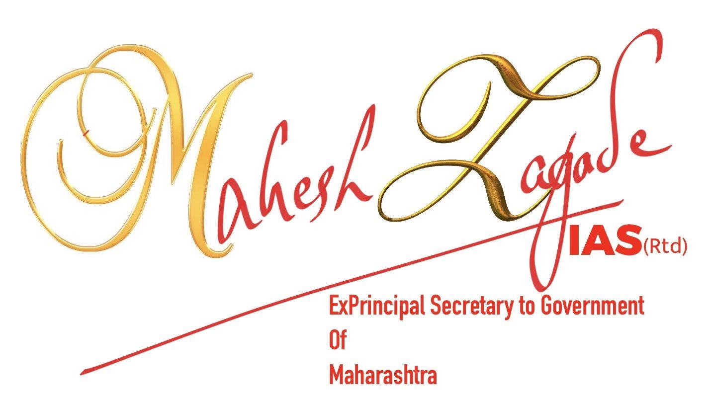 Mahesh Zagade, IASx